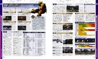 20091120 電撃ゲームス01.jpg