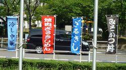 20090731 MH3 NEWS02.jpg