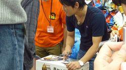 20090801 MH3 発売記念イベント12.jpg