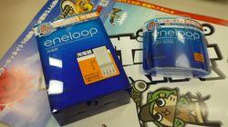 20090804 MH3 eneloop.jpg