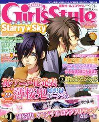 20090811 電撃Girl'sStyle A.jpg