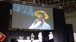 20090825 フェスタ東京11A.jpg