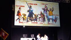 20090825 フェスタ東京12.jpg