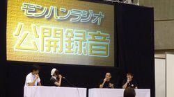 20090826 フェスタ東京17.jpg