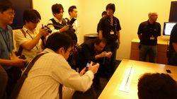 20090913 nano 05.jpg