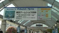 20090924_masa_img02.JPG