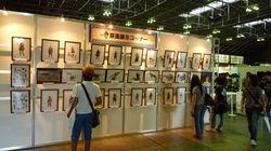 20090925 モンハンフェスタ名古屋EX01.jpg