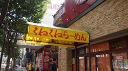 20090925 モンハンフェスタ名古屋EX04.jpg