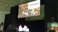 20091009 MHフェスタ小倉 18.jpg