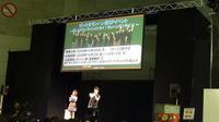 20091010 MHフェスタ 小倉 22.JPG