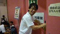 20091011 MHフェスタ 小倉 EX02.JPG