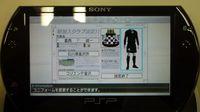 20091117 電撃ゲームス.jpg