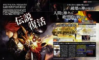 20091120 電撃ゲームス04.jpg
