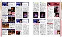 20091121 電撃ゲームス06.jpg