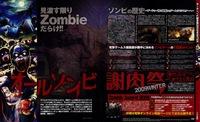 20091121 電撃ゲームス08.jpg