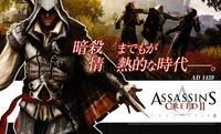 20091124 電撃ゲームス12.jpg