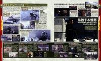 20091124 電撃ゲームス13.jpg
