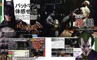20091124 電撃ゲームス14.jpg