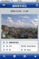 20091206 福岡国際マラソン.jpg