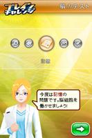 20091206 iPhone タイトル28.jpg