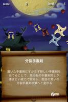 20091206 iPhone タイトル38.jpg