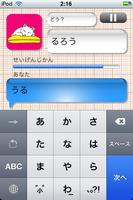 20091206 iPhone タイトル40.jpg