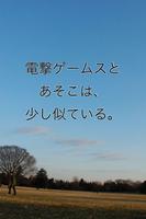 20091212 iPhoneページ.jpg
