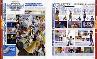 20091220 電撃ゲームス03.jpg