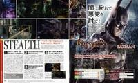 20091220 電撃ゲームス04.jpg