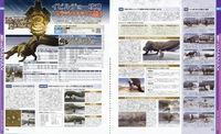 20091221 電撃ゲームス05.jpg