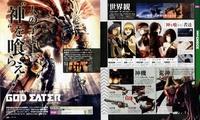 20091221 電撃ゲームス08.jpg