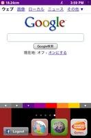 20100131 BNGナイト 16.jpg
