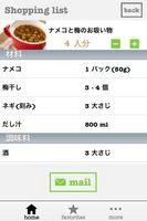 20100203 みそ汁 01f.jpg