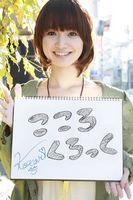 20100205 こころクロック 01a.jpg