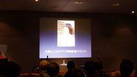 20100207 発売記念イベント 01a.jpg