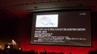 #tgs #tgs09 SCE プレスカンファレンス FF XIII同梱版(0924/倉西).jpg