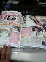 野村ブログ2月19日PH.jpg