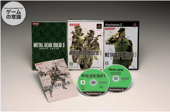 【METAL GEAR SOLID BEST PRICE】MGS3 SNAKE EATER + MG + MG2 SOLID SNAKE