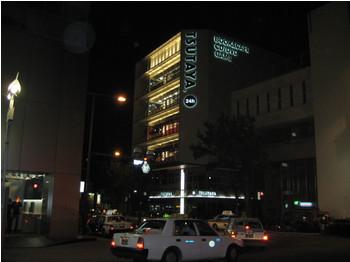TSUTAYA福岡天神、OPEN前夜