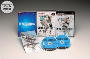 【BEST PRICE】MGS2 SONS OF LIBERTY + THE DOCUMENT OF MGS2