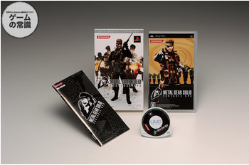 【BEST PRICE】METAL GEAR SOLID PORTABLE OPS