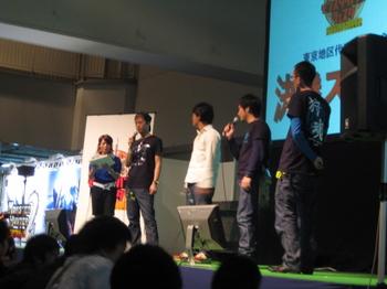 モンスターハンターフェスタ 東京大会