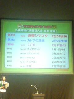 20080503133457.jpg