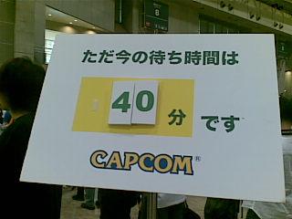 20090927(004).jpg