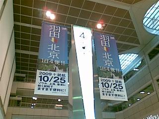 20091010.jpg