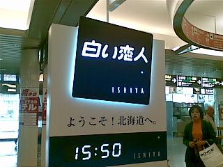 20091010(002).jpg