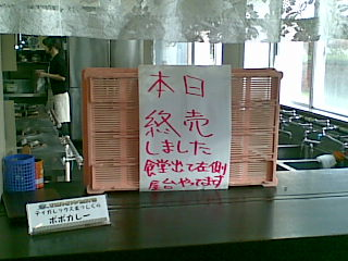 20091011(005).jpg